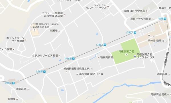 『彼岸島 48日後…』第99話感想(ネタバレあり)a