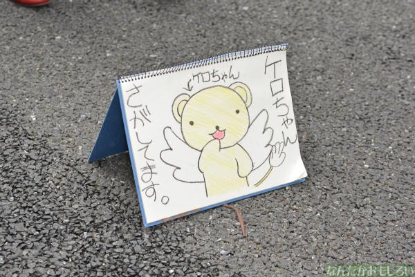『日本橋ストリートフェスタ2014(ストフェス)』コスプレイヤーさんフォトレポートその1(120枚以上)_0045