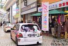 『第4回富士山コスプレ世界大会』今年も熱く盛り上がる、静岡で人気の密着型コスプレイベント その様子をお届け_2224