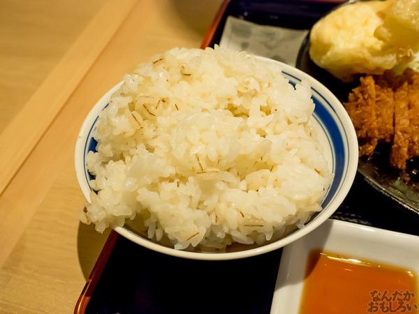 秋葉原に京都発の牛カツ専門店「京都勝牛 ヨドバシAKIBA」オープン 麦ご飯おかわり自由、わさびやカレーつけ汁など一風変わった牛カツを堪能してきた0009