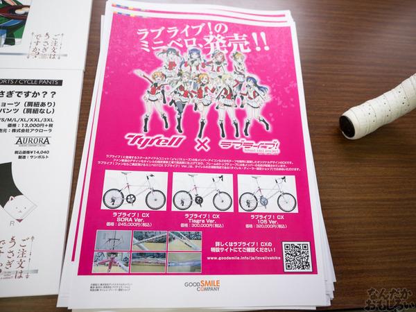 秋葉原開催の同人イベント『第6回やっちゃばフェス』フォトレポート_0123