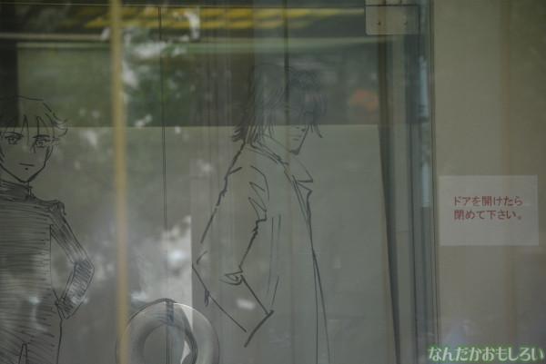 小学館ビルの「豪華すぎる落書き」_0060