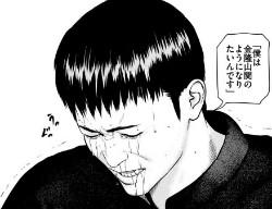 『喧嘩稼業』第86話、(ネタバレあり)_143037