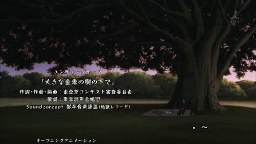 鬼灯の冷徹 第1話感想 12