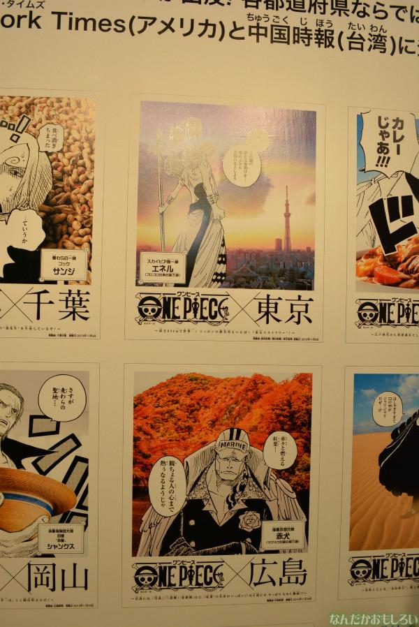 『ジャンプフェスタ2014』ワンピースご当地コラボ広告まとめ_0134