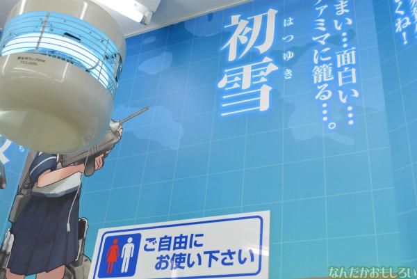 ファミマ横須賀汐入駅前店の艦これラッピングフォトレポート_0064