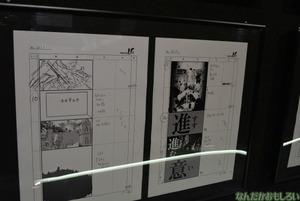 『進撃の巨人』「調査兵団資料館」フォトレポート!_0586