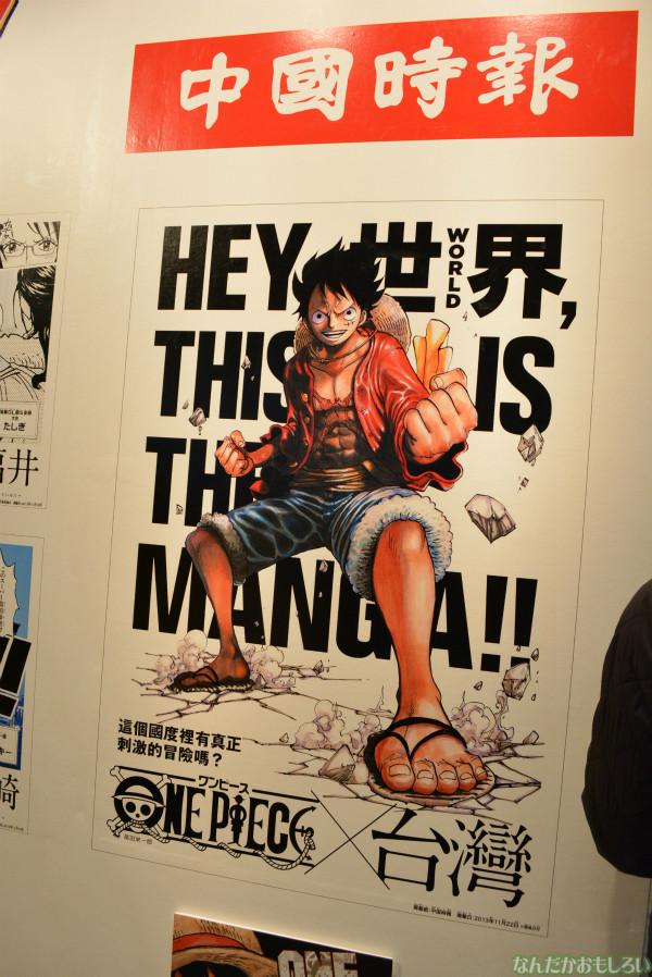『ジャンプフェスタ2014』ワンピースご当地コラボ広告まとめ_0122
