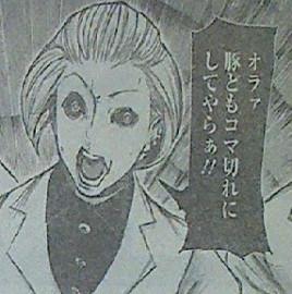 東京喰種 トーキョーグール 第104話感想 ノリノリのナキさん