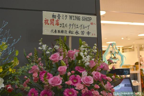 羽田空港にオープンした「初音ミク ウイングショップ」フォトレポート_0381