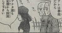 『はじめの一歩』第1249話、(ネタバレあり) 18 55 52