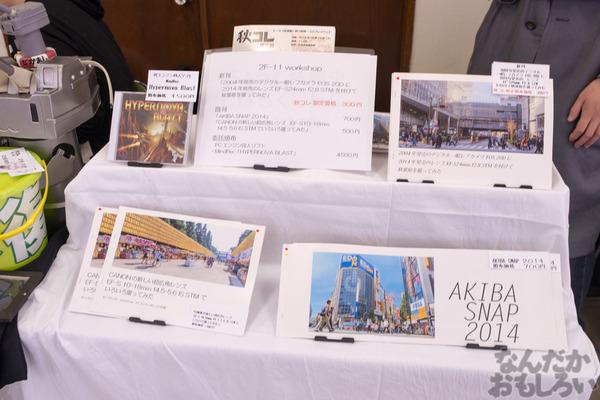 秋葉原のみがテーマの同人イベント『第2回秋コレ』フォトレポート_6356