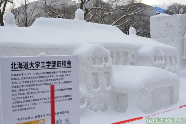 『SNOW MIKU 2014』西11丁目会場の雪ミク雪像や物販の様子などなど_0171