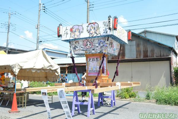 『鷲宮 土師祭2013』らき☆すた神輿_0470