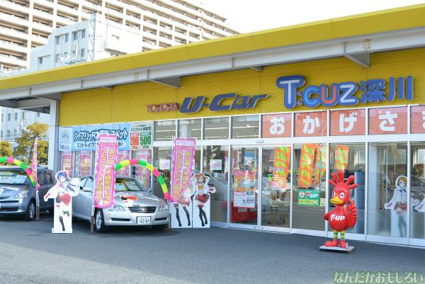 『ラブライブ!音ノ木坂学院公用車ナビエディション体験イベント』フォトレポート_0002