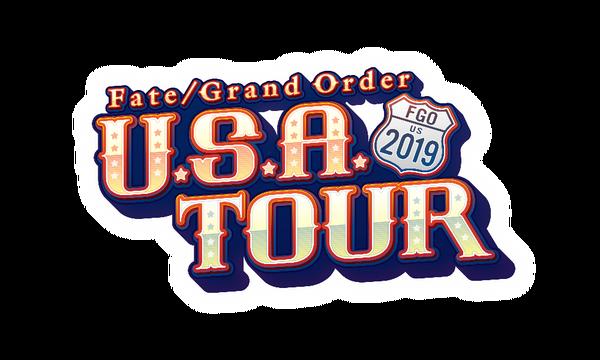 USAtour_logo