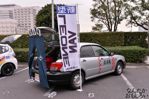 『博麗神社秋季例大祭』痛車フォトレポート_0978