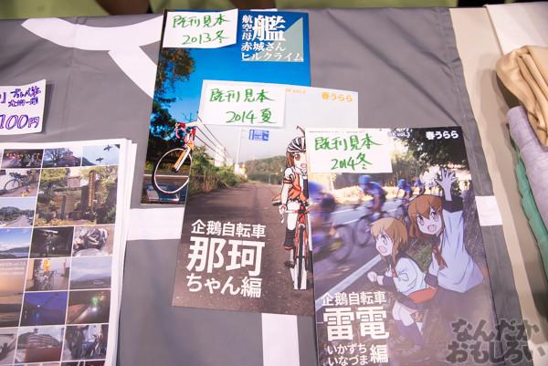 即売会から愛車展示も!自転車好きのためのオンリーイベント『VELO Feast』フォトレポート_2530