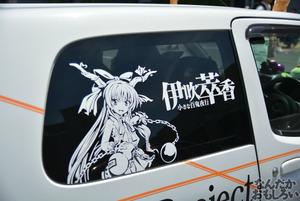『第11回博麗神社例大祭』痛車・痛単車フォトレポート(200枚以上)_0065