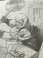 「タフ」の猿渡先生の新連載『Runin』感想2
