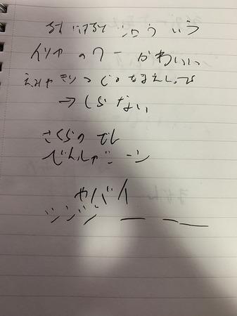 劇場版「Fate/stay night [Heaven's Feel]」 Ⅱ.lost butterfly感想レビュー 18 16 58