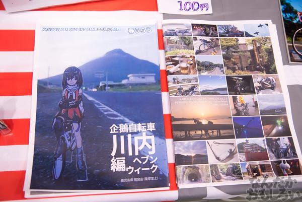 即売会から愛車展示も!自転車好きのためのオンリーイベント『VELO Feast』フォトレポート_2531