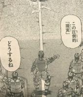 『刃牙道』第145話感想ッ2