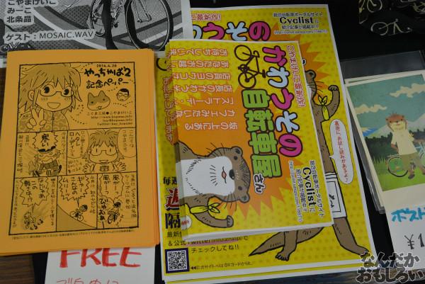 自転車&飲食オンリー『第二回やっちゃばフェス』自転車メインのフォトレポート!_0912