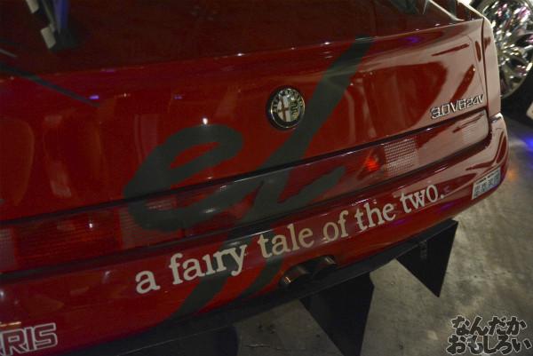 ラブライブ!公式痛車も展示!『ニコニコ超会議3』痛車、痛単車、痛チャリ、コスプレイヤーさんフォトレポート(80枚)_0028