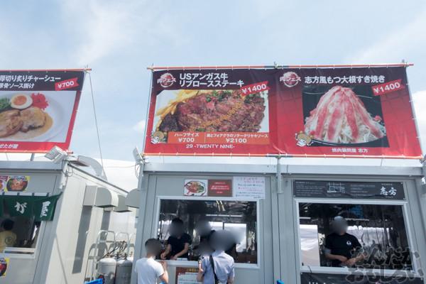 駒沢オリンピック公園で肉の祭典『肉フェス2015春』開催!「食戟のソーマ」「長門有希ちゃんの消失」コラボメニューなど肉をたっぷり堪能してきた!02659