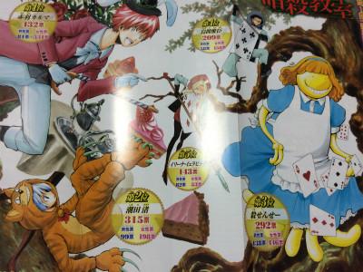 週刊少年ジャンプ42号より