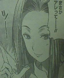 食戟のソーマ 第48話感想 !?