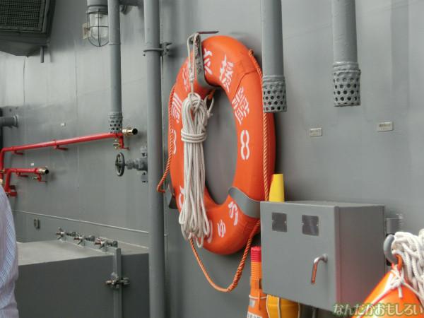 大洗 海開きカーニバル 訓練支援艦「てんりゅう」乗船 - 3781