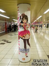 『デレステ』シンデレラガールズが新宿駅地下道をジャック!圧倒的豪華なデレステ広告をフォトレポート!0895