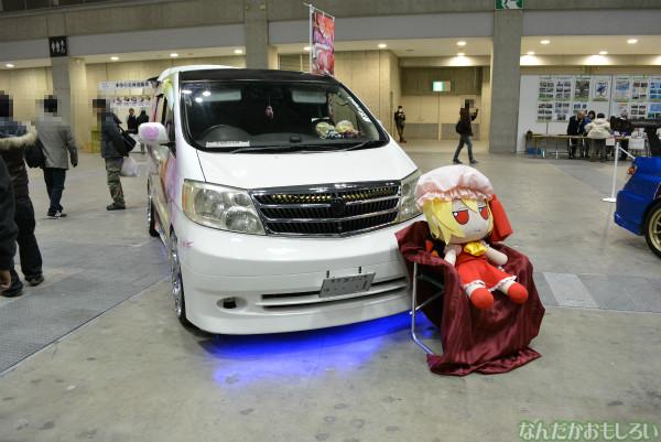 『トレジャーフェスタin有明10』東方Projectの展示痛車まとめ_0040