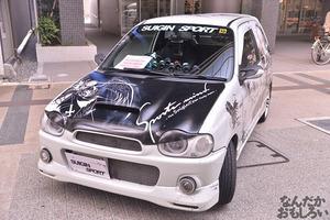 『がたふぇすvol.5』痛車フォトレポート_7925