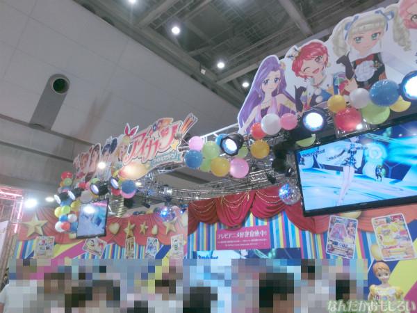 東京おもちゃショー2013 バンダイブース - 3227