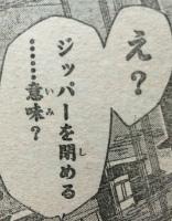 『弱虫ペダル』第377話感想(ネタバレあり)1