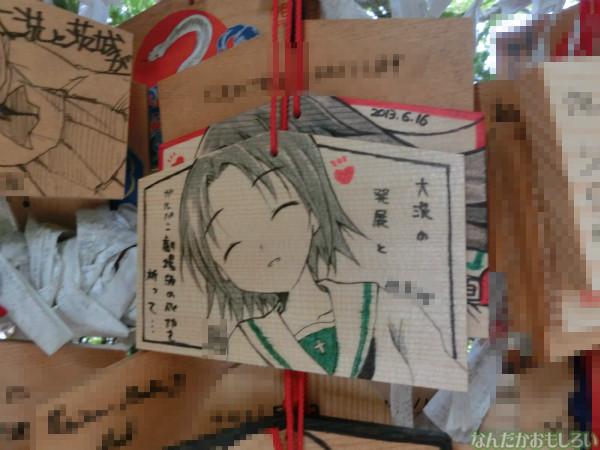 ガールズ&パンツァー 大洗磯前神社の板絵馬 - 3946