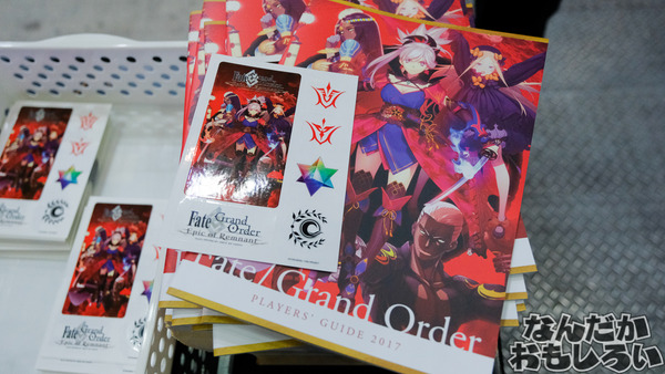 『Fate/Grand Order』アニメジャパンのFGOブースやFGO関連情報2404