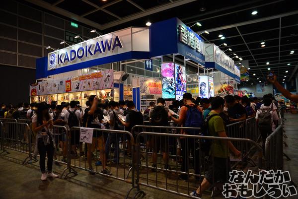 香港最大級のオタクイベント『ACGHK2016』レポート_3233