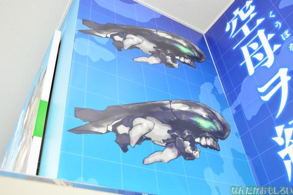 ファミマ横須賀汐入駅前店の艦これラッピングフォトレポート_0071