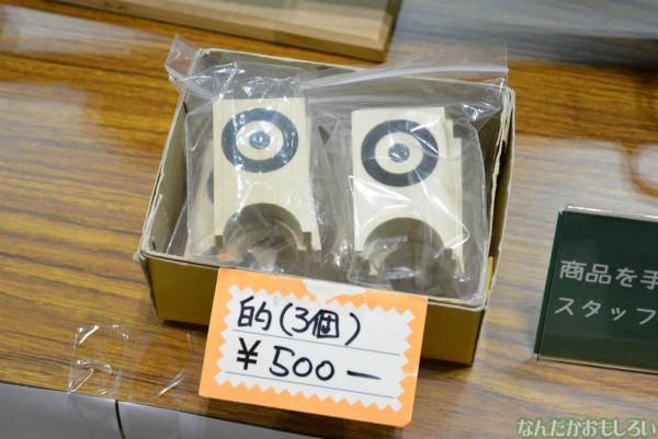 『トレジャーフェスタin有明10』玖須美屋(クスミヤ)の木製輪ゴム銃_0589