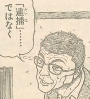 『刃牙道』第138話感想ッ(ネタバレあり)3