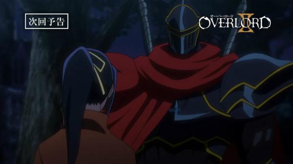 『オーバーロードⅡ』第12話感想_010319