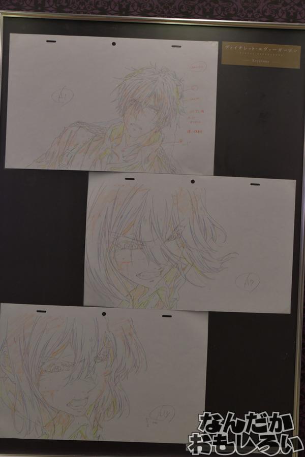 『C3AFAシンガポール2017』京アニ新作「ヴァイオレット・エヴァーガーデン」アニメ資料を数多く展示!_9708
