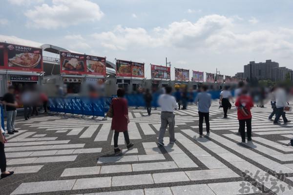 駒沢オリンピック公園で肉の祭典『肉フェス2015春』開催!「食戟のソーマ」「長門有希ちゃんの消失」コラボメニューなど肉をたっぷり堪能してきた!02637