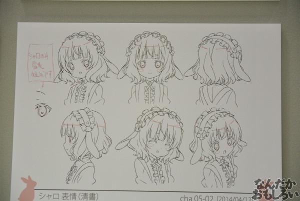 秋葉原で開催『TVアニメごちうさ展』フォトレポート_0234