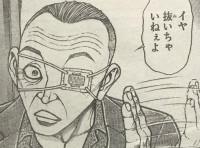 『刃牙道』第140話感想ッ(ネタバレあり)5