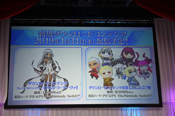 『FGO冬祭り 2018-2019 大阪会場』ゲストトークレポート023